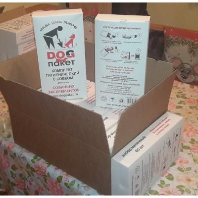 Набор годовой  12 боксов х  60 штук. - Биоразлагаемые бумажные  пакеты с совком  для собак