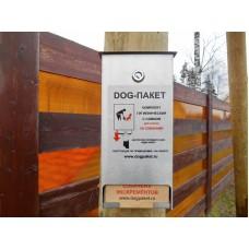 Диспенсер-держатель из н\ж стали для размещения  биоразлагаемых бумажных гигиенических комплектов Dog-пакет с совком для уборки за собаками при выгуле.