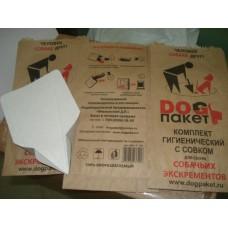"""Биоразлагаемые бумажные  пакеты для уборки за собаками - """"Гигиенический комплект - дог-пакет + совок"""""""