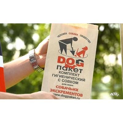 На Сахалине  появились стойки с пакетами для уборки за собаками