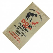 10000 шт. Пакеты бумажные для выгула собак