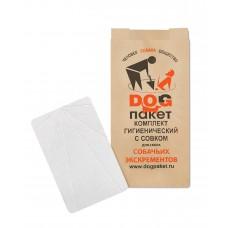 500 шт. Биоразлагаемые бумажные пакеты для собак.  Доставка до ПВЗ СДЭК включена***!