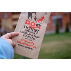 """Набор """"Карантинный"""" (300 шт.) - Бумажные пакеты с совком для уборки экскрементов. Доставка включена!"""