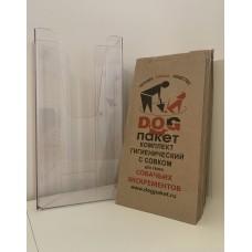 """Набор """"Весна не покажет"""" - открытый настенный лоток для гигиенических пакетов Дог-пакет с запасом пакетов для выгула собак 500 шт."""