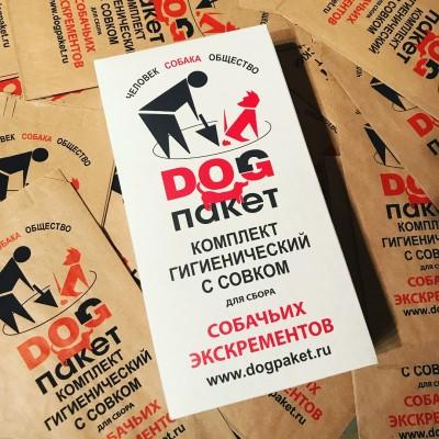Пакеты для собачьих экскрементов. 720 шт.