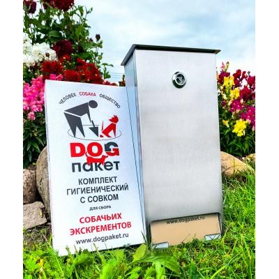 Набор Догбокс + 300 пакетов для выгула собак!
