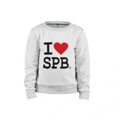 "Свитшот ""I Love SPb"""