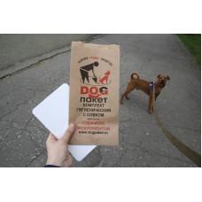 Акция! 100 000 шт. Бумажные  пакеты с совком для уборки за собаками